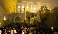 Noites de verão no Palácio